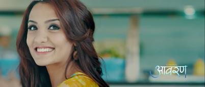 Aawaran Nepali Movie