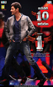 1 Nenokkadine Movie HQ Wallpapers-thumbnail-12