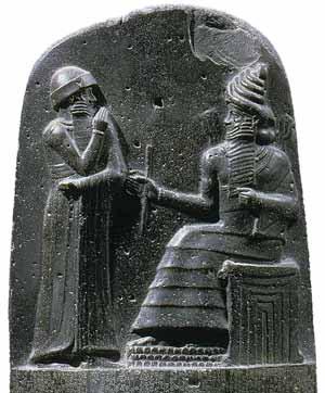 Código de Hammurabi: el humilde