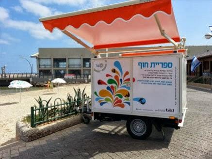 Perpustakaan Pantai di Tela Aviv