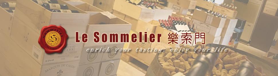 Le Sommelier - 飲 酒 過 量  有 礙 健 康