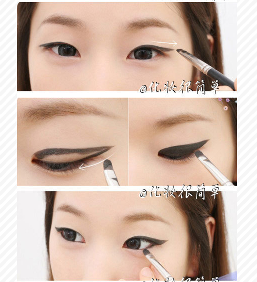 Single eye lid Asian Chinese Korean Japanese Makeup DIY ...