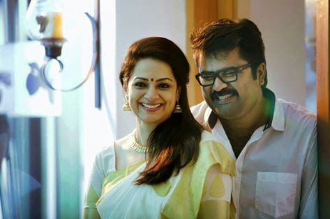 Anoop Menon marriage with Shema Alexander on Dec.27.