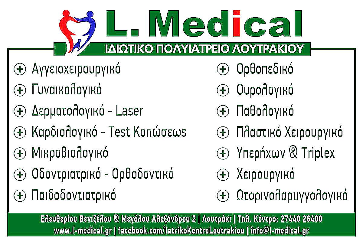 L. Medical