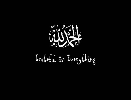 ya Allah Aku Bersyukur ya Allah Aku Bersyukur ke