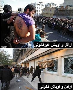 عکسی زیر از حمله اراذل و اوباش رژیم به سفارت انگلیس