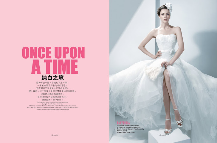 New Tide Bridal Spread 2011