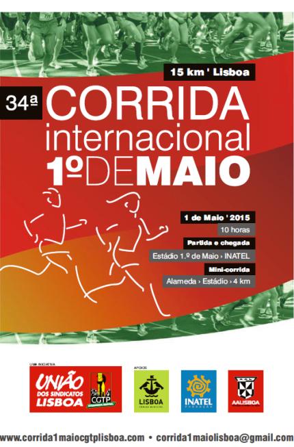 Corrida do 1º de Maio da CGTP-IN, 1 de Maio de 2015