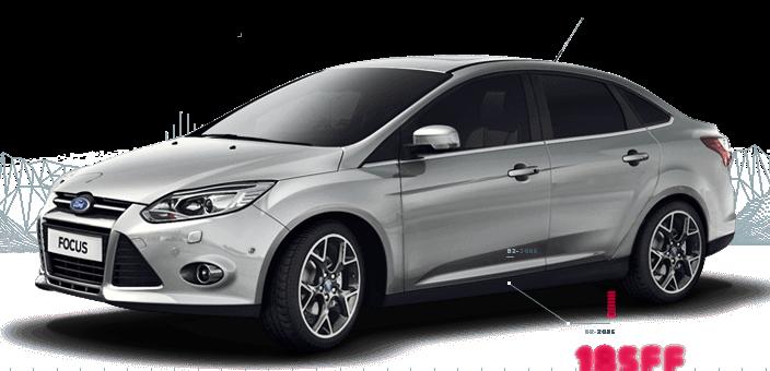 Novo New Fiesta Sedan.html | Autos Weblog