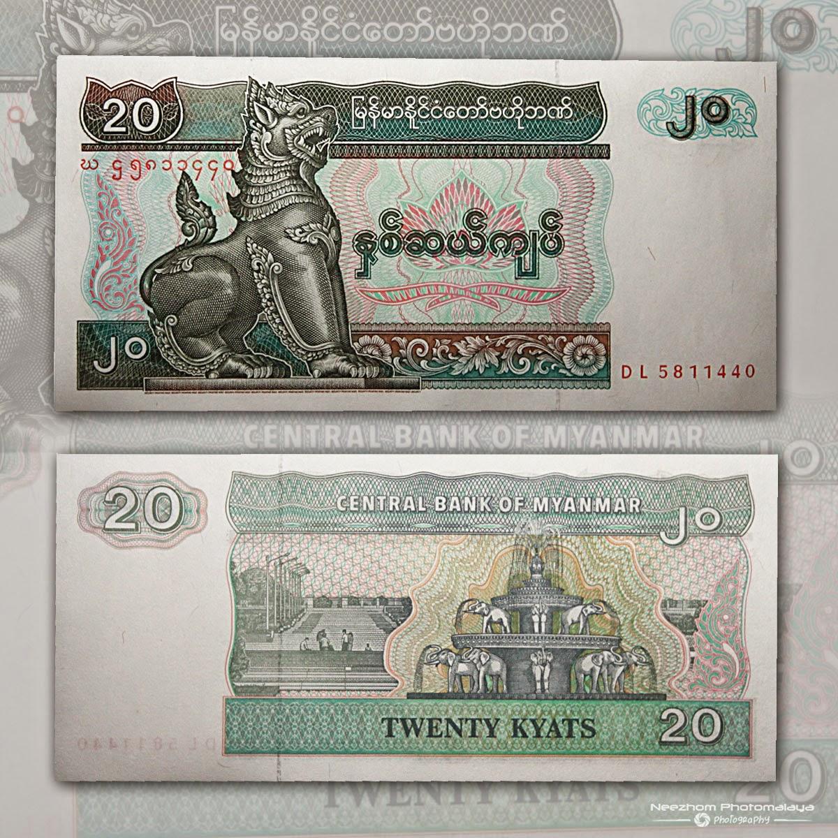 Myanmar banknote 20 Kyats