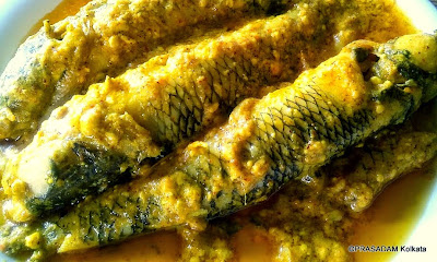 Bele Maachher Jhaal - Spicy Goby Fish