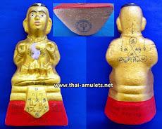 Gumanthong Bucha Lp Yeam Wat SangNahm BE 2553