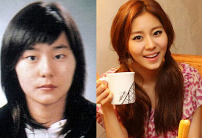 UEE After School Before After