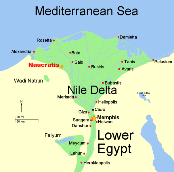 Megas Alexandros: Egypt, land of the free for ancient Greeks?