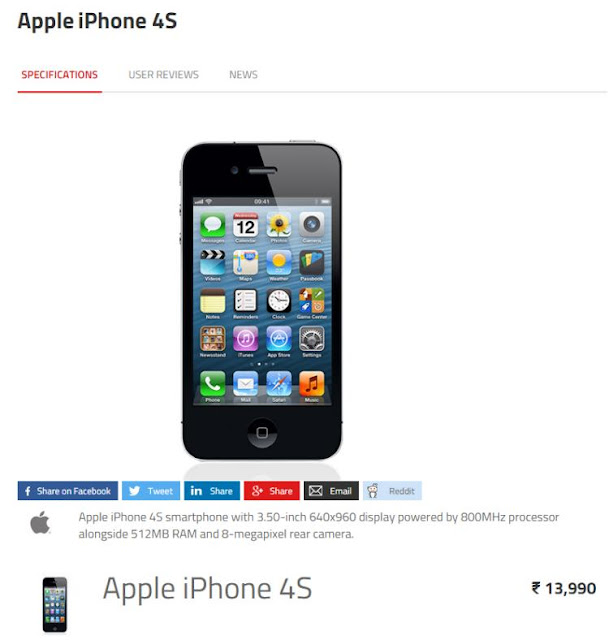 iphone-4s-1-提升圖片搜尋 自動產生ALT內容