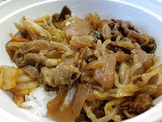 写真:キムチ牛丼のアップ