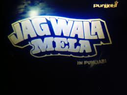 Jag Wala Mela (2000) - Punjabi Movie