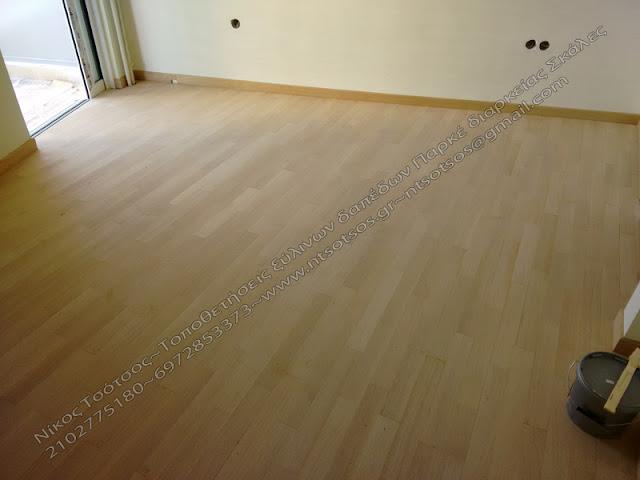 Τοποθετημένο ξύλινο πάτωμα χωρίς τρίψιμο και γυάλισμα