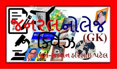 http://anjanadarapan.blogspot.in/p/blog-page_78.html?spref=bl
