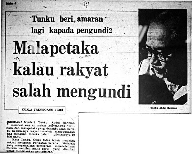 peristiwa 13 mei Peristiwa 13 mei 1969 ialah rusuhan kaum yang berlaku dan kemuncak masalah perpaduan di malaysia tragedi ini yang mengakibatkan kehilangan nyawa dan serta harta.