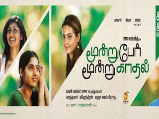 Free Moondru Per Moondru Kadhal MP3 Download, Free Moondru Per Moondru Kadhal Songs download, Moondru Per Moondru Kadhal Tamil Movie Songs, Moondru Per Moondru Kadhal Free MP3 download, download Moondru Per Moondru Kadhal Songs Free, download Moondru Per Moondru Kadhal MP3 Free, Moondru Per Moondru Kadhal Tamil Songs, Moondru Per Moondru Kadhal, Moondru Per Moondru Kadhal Mp3 Free, Moondru Per Moondru Kadhal songs Free, Free download Movie MP3 songs, Movie mp3 songs download free, tamil Movie mp3 songs download free, Moondru Per Moondru Kadhal Cast: Arjun,Cheran,Vimal Director: Vasanth, Production: Mahendra Talkies, Music Director: Yuvan Shankar Raja, Lyricis: Na MuthukumarMoondru Per Moondru Kadhal Cast: Arjun,Cheran,Vimal Director: Vasanth, Production: Mahendra Talkies, Music Director: Yuvan Shankar Raja, Lyricis: Na MuthukumarMoondru Per Moondru Kadhal Cast: Arjun,Cheran,Vimal Director: Vasanth, Production: Mahendra Talkies, Music Director: Yuvan Shankar Raja, Lyricis: Na Muthukumar, Free download 2012 year Songs, Free download 2012 year MP3,