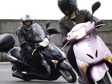 Pega das Scooters: Curso 11 de Dezembro de 2011