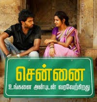 Watch Chennai Ungalai Anbudan Varaverkirathu (2015) DVDScr Tamil Full Movie Watch Online Free Download