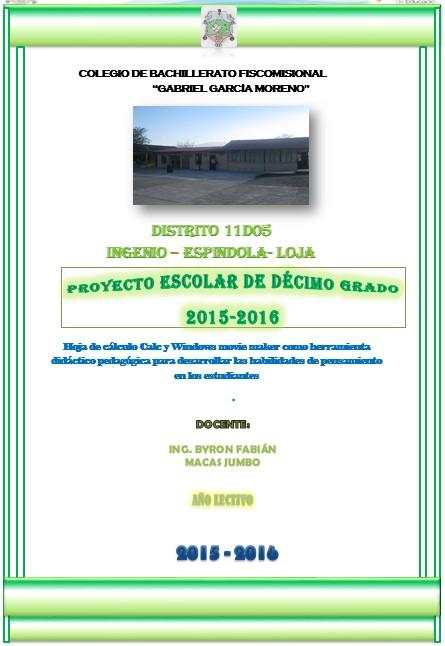 Colegio de bachillerato fiscomisional gabriel garc a for Proyecto construccion de aulas escolares