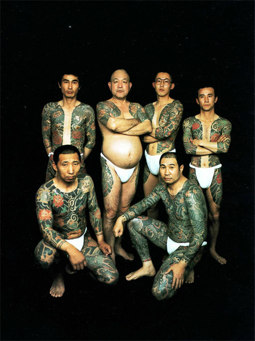 Ai nihon yakuza the japanese mafia farmofminds