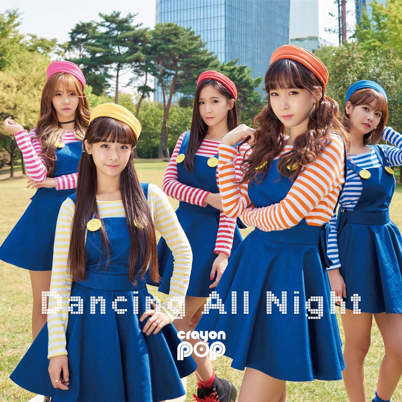 Crayon Pop - Dancing All Night - Uh-ee K2Ost free mp3 download korean song kpop kdrama ost lyric 320 kbps