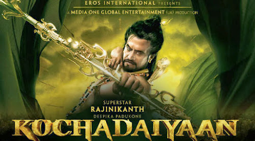 Dil Chaspiya - Kochadaiiyaan (2014) Full Music Video Song Free Download And Watch Online at worldfree4u.com