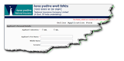 General Insurance Assistant Recruitment 2013 Online form