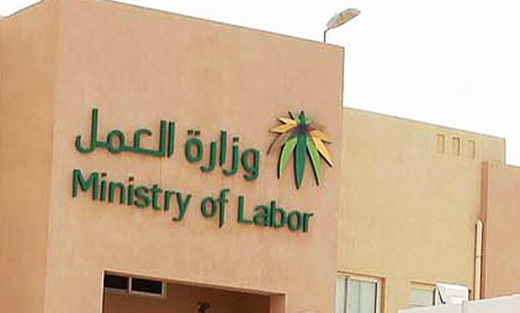 Surowe kary za naruszanie Saudyjskiego Prawa Pracy.