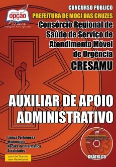 NOVO Concurso CRESAMU - Mogi das Cruzes AUXILIAR DE APOIO ADMINISTRATIVO 2015