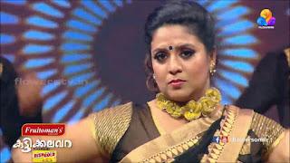 Roopashree serial actress roopasree