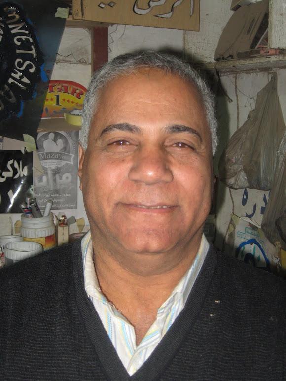 الفنان حسن زيتون