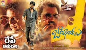 Jadoogadu first look wallpapers-thumbnail-2