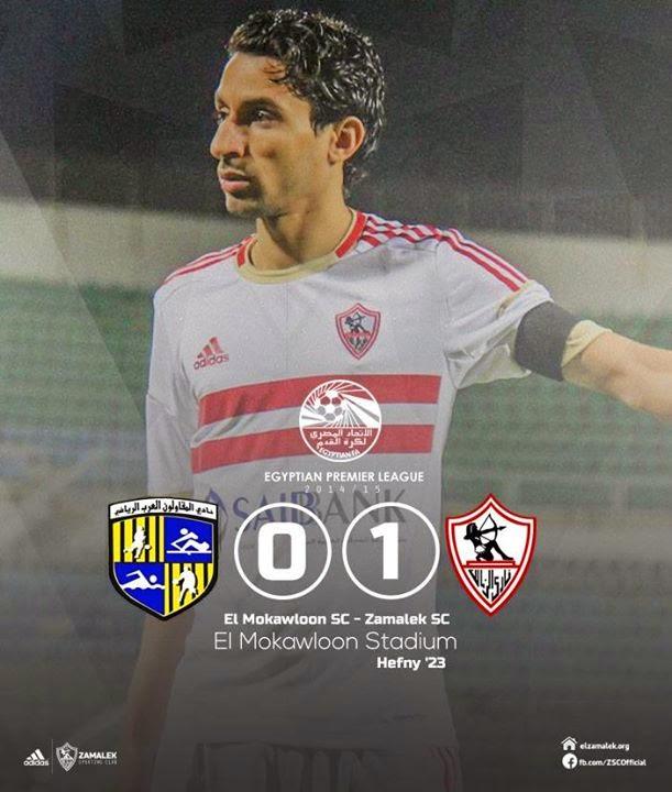 أهداف مباراة | الزمالك 1-0 المقاولون العرب |الدوري المصري 2015/2014| الأسبوع 17