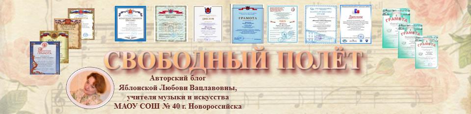 Свободный полёт - 4
