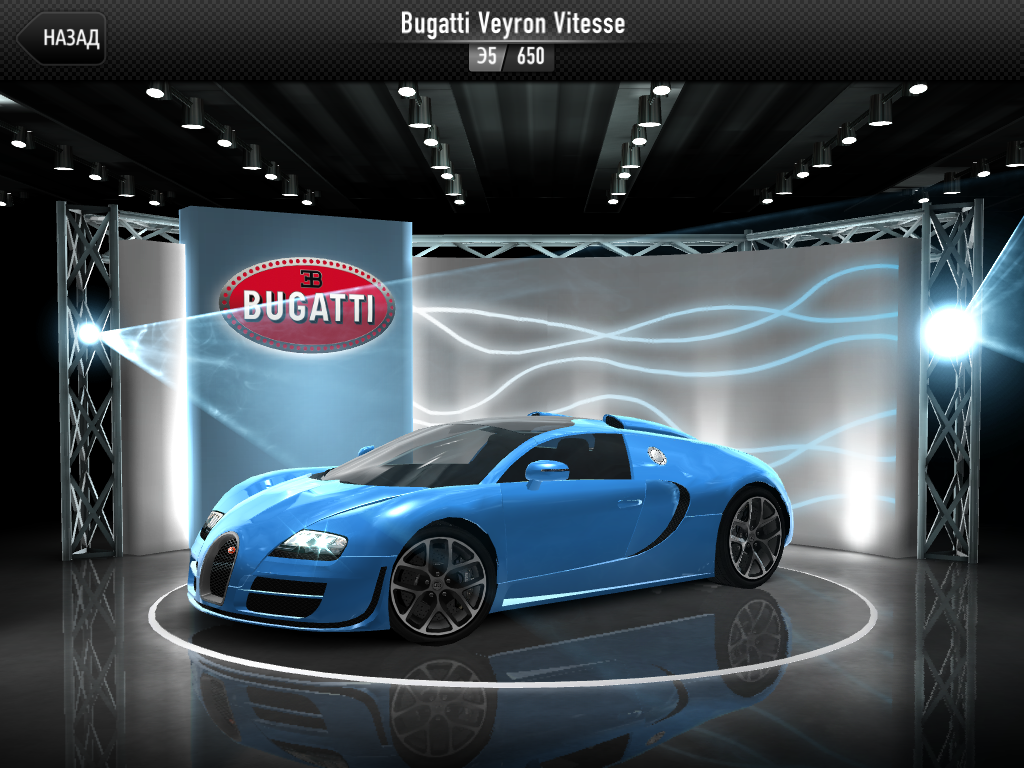 Csr racing bugatti veyron vitesse show room blue