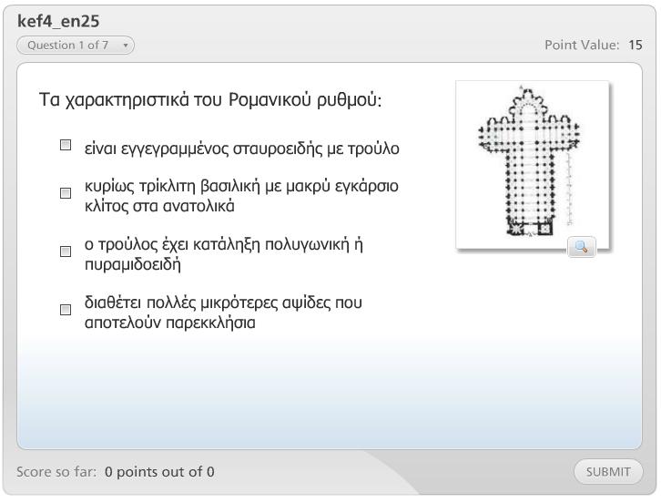 http://ebooks.edu.gr/modules/ebook/show.php/DSGYM-C117/510/3331,13439/extras/Html/kef4_en25_quiz_popup.htm