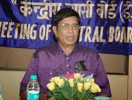 Shri Oscar Fernandes , the Union Minister Road Transport and Highways