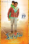 Krishnashtami Film First Look Poster-thumbnail-1
