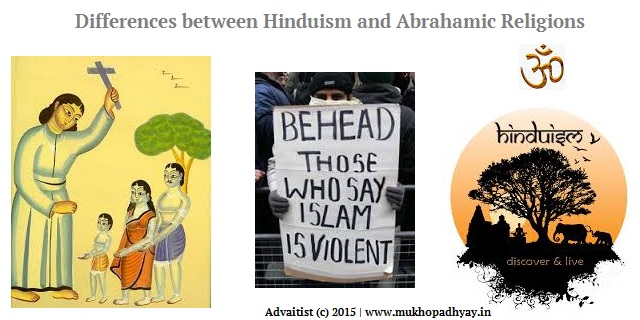 differences between Hinduism and Abrahamic Religions