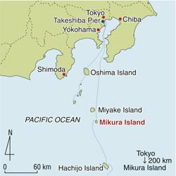 Lost in Japan Miyakejima Magic