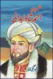 Ahmad Shah Abdali By Qaisar Ali Agha