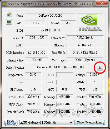 2 1 - [教學] Nvidia Inspector - 超頻N卡及切換獨顯的驅動工具