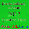 2017 Question Paper of District Judiciary of Assam for the Post of LDA, Copyist & Typist