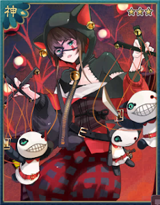 Ayakashi : Ghost Guild