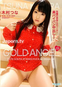 [SKY-256] – Gold Angel Vol.25 – Tsuna Kimura